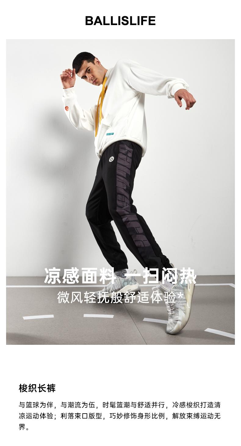RIGORER 准者 男式梭织运动长裤 天猫优惠券折后¥58包邮(¥89-31)2色可选