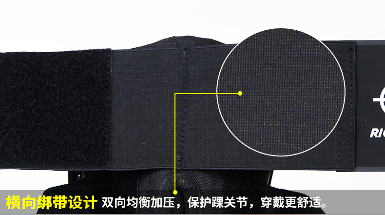 8護踝DH-6007詳情790_09.jpg