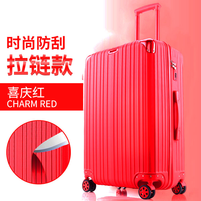 Wedding Red [pc + Abs Matte Scratch-resistant 018 Models]