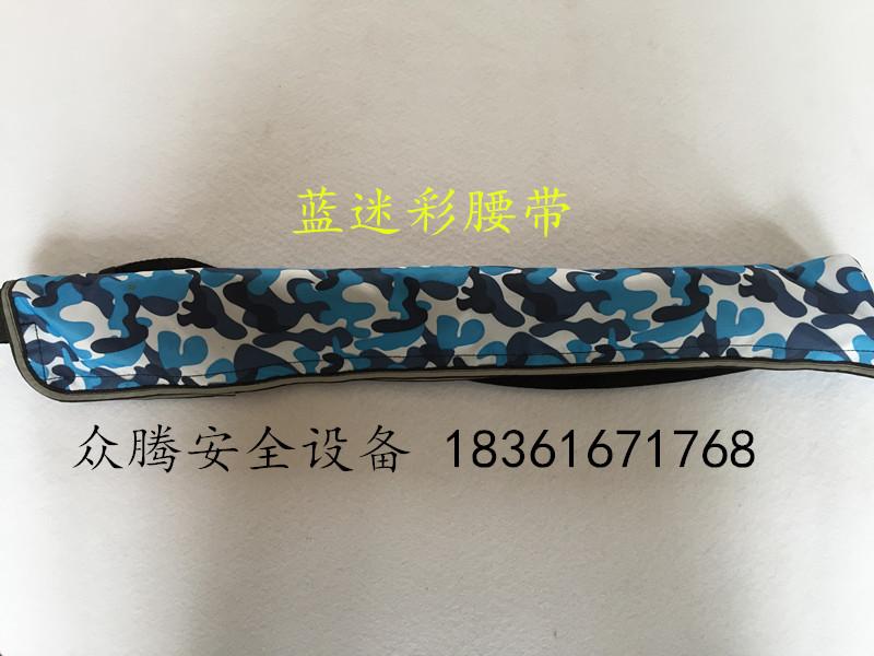 Синий вентилятор цвет вручную ремень