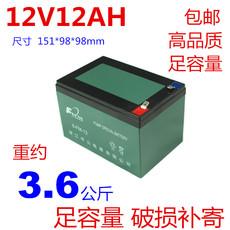 Аккумулятор фиксированный XING Fu 12V12AH