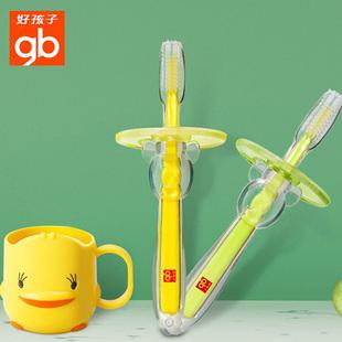 【好孩子】婴幼儿软毛硅胶牙刷套装0-3岁