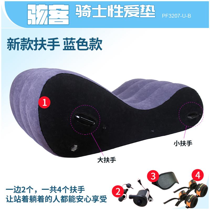 ( голубой новый товар  новинка имеет подлокотник)Секс-кровать Ma Zhen + электрический воздушный насос + манжеты для рук и ног + глаза накладка