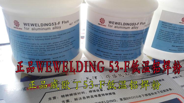 USD 8.07] Genuine wewelding53-f imported Aluminum welding powder ...