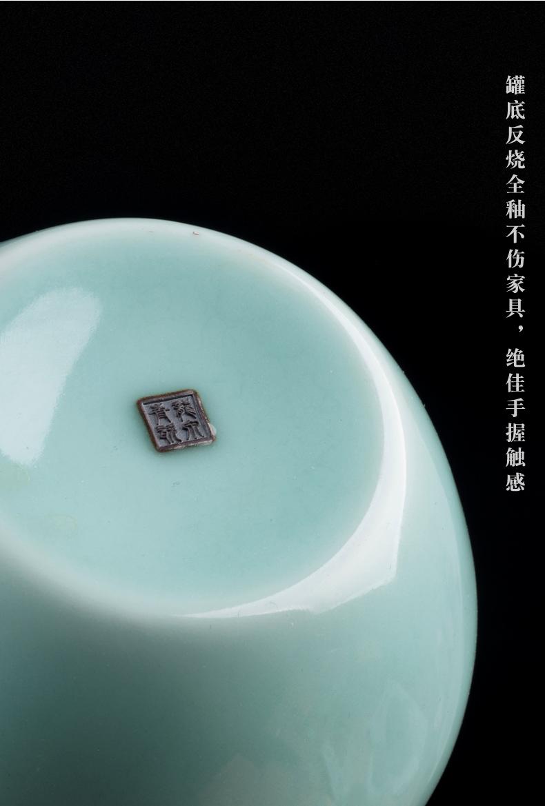 茶具普洱茶叶罐陶瓷金属便携家用龙泉青瓷密封锡罐大号鸡翅木茶仓