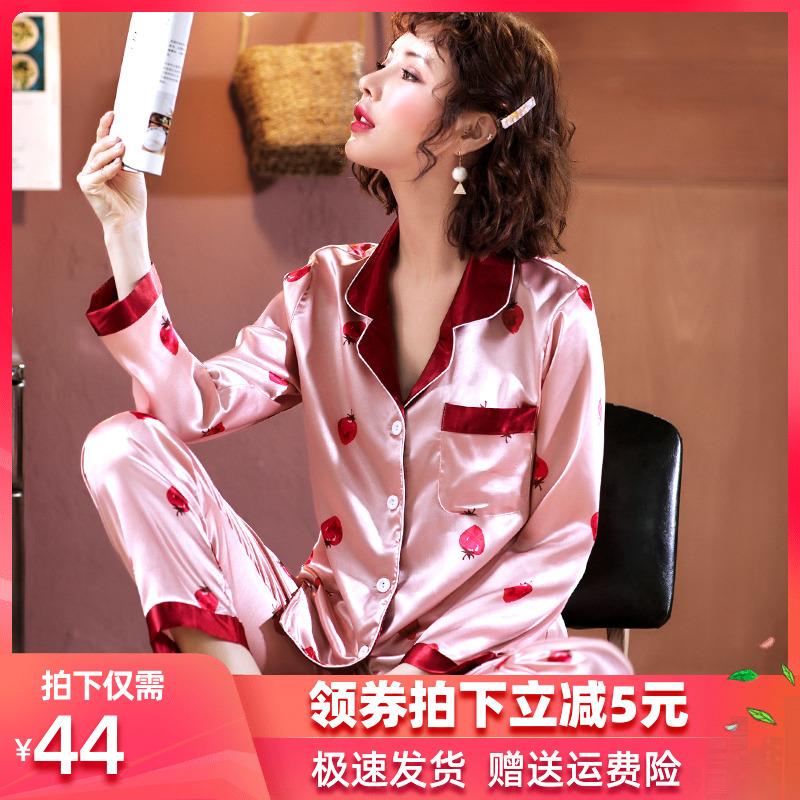 Bộ đồ ngủ bằng lụa mùa xuân và mùa thu mới của phụ nữ Áo len dài tay đơn giản mới của Hàn Quốc có thể được mặc trong bộ đồ lụa hai mảnh mùa hè - Bộ Pajama