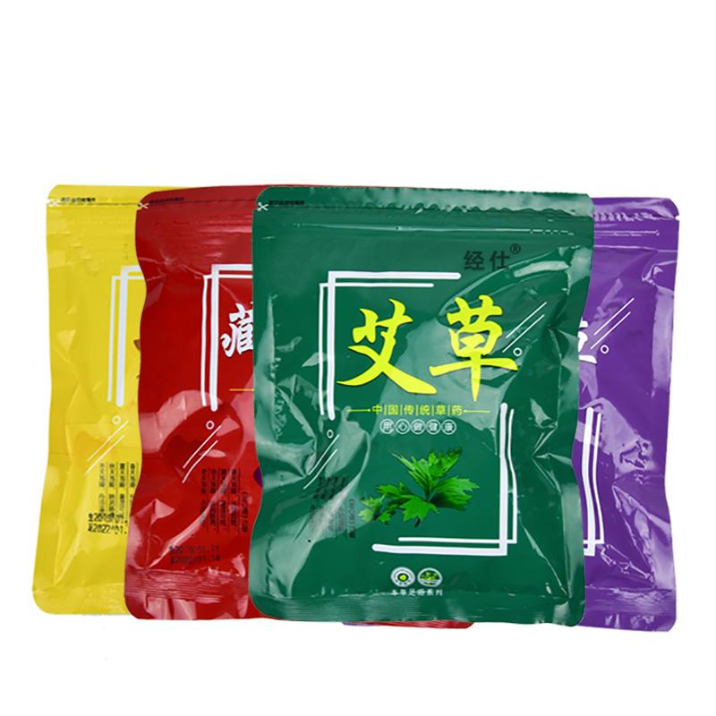 彭艾【中医院配方】泡脚粉120包/4袋