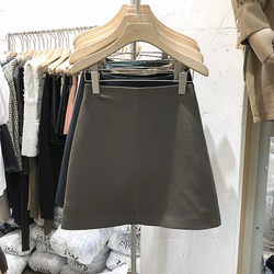 Chic wrap buttock short skirt for Korean women, simple and pure color