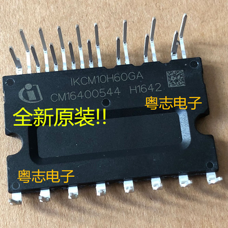 [粤志] brand new original imported IKCM10H60GA power module