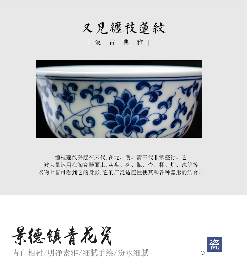 Jingdezhen hand - made master cup single cup large bowl of blue and white porcelain drinking kombucha tea ceramic cups individual sample tea cup