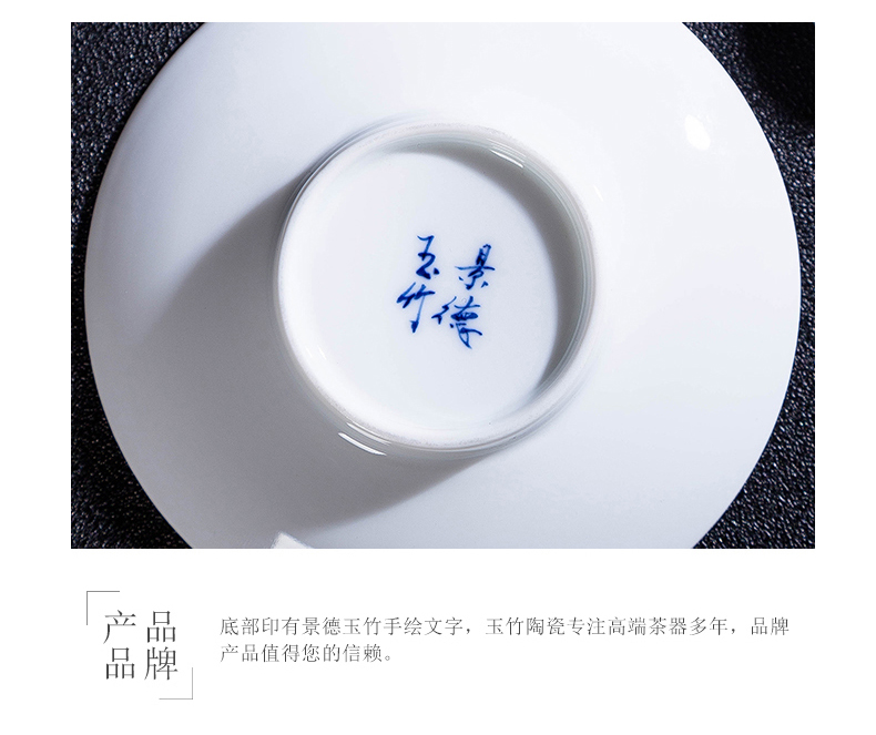 Jingdezhen ceramic tureen hand - made finger bowl of tea cup kung fu tea set is not only three of the blue and white porcelain bowl