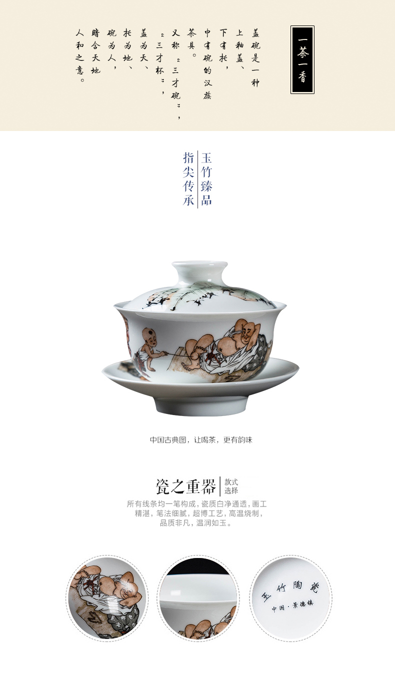 Jingdezhen ceramic only three bowl of kung fu tea set with parts is not large single tureen tea bowl cups