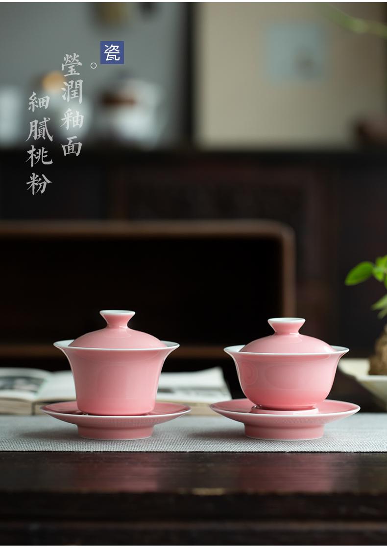Peach tea sets jingdezhen ceramic manual three as not a cup of hot sample tea cup kung fu tea cup small bowl