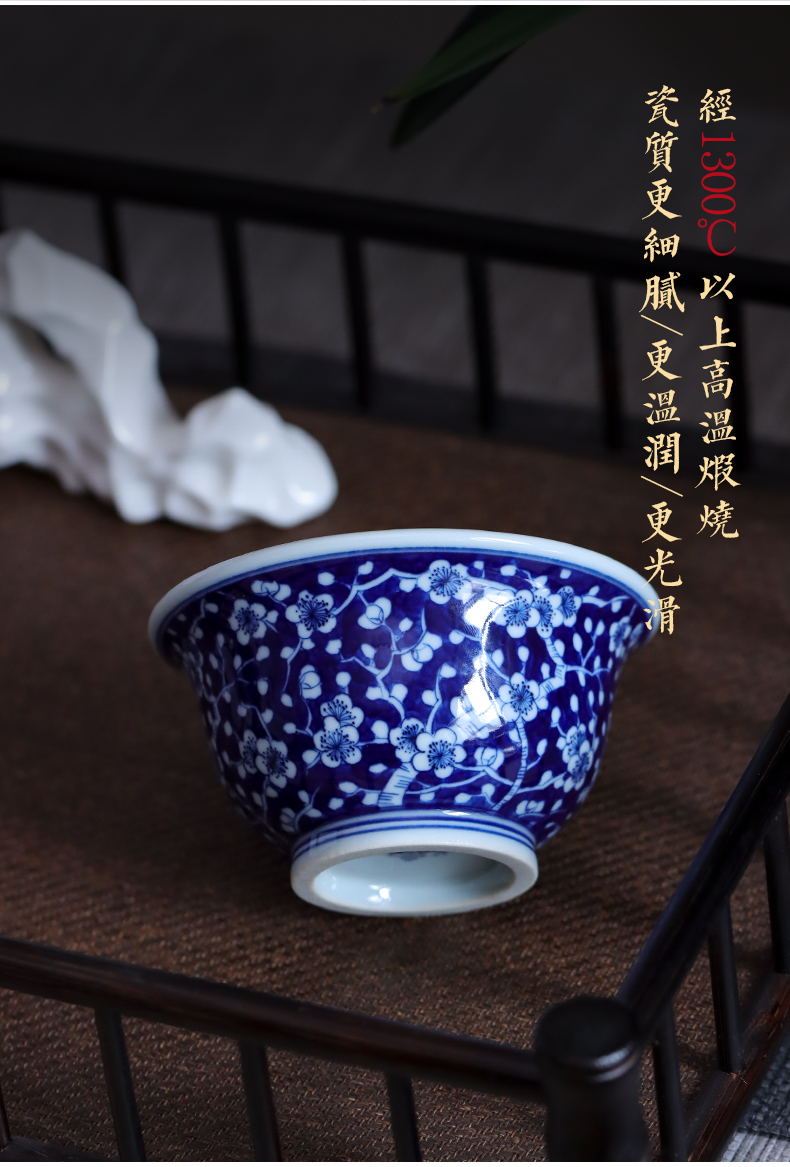 Hand - made porcelain glaze ice experiment under manual pressure Hand of kung fu master of jingdezhen ceramic sample tea cup cups cup cup