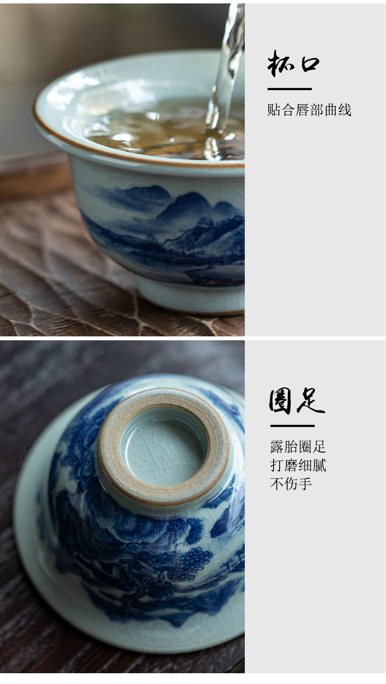 Jingdezhen porcelain clay landscape master cup bowl cup single cup drawing on glaze hand - made kung fu tea cups