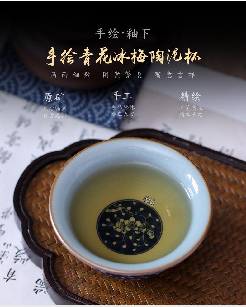 Jingdezhen ceramic single CPU hand - made blue ice MeiTao mud cup sample tea cup master cup pressure hand cup kung fu tea set