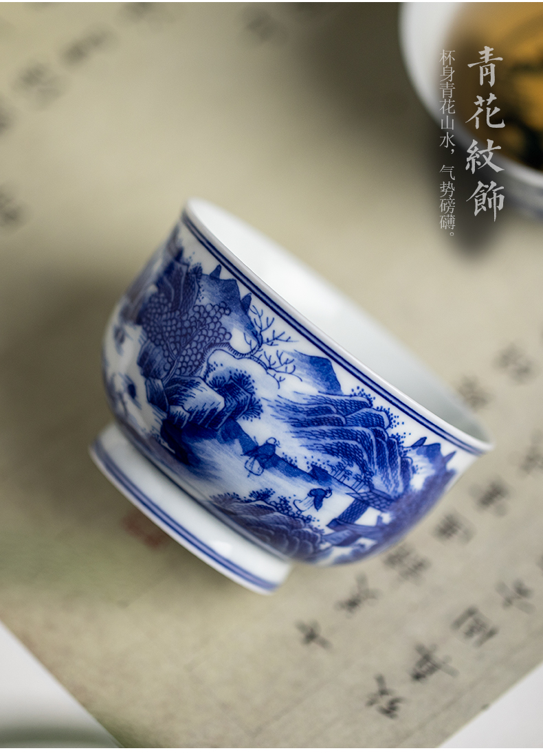 Kangxi landscape master cup of jingdezhen ceramic hand - made sample tea cup all hand kung fu tea set small bowl tea cups