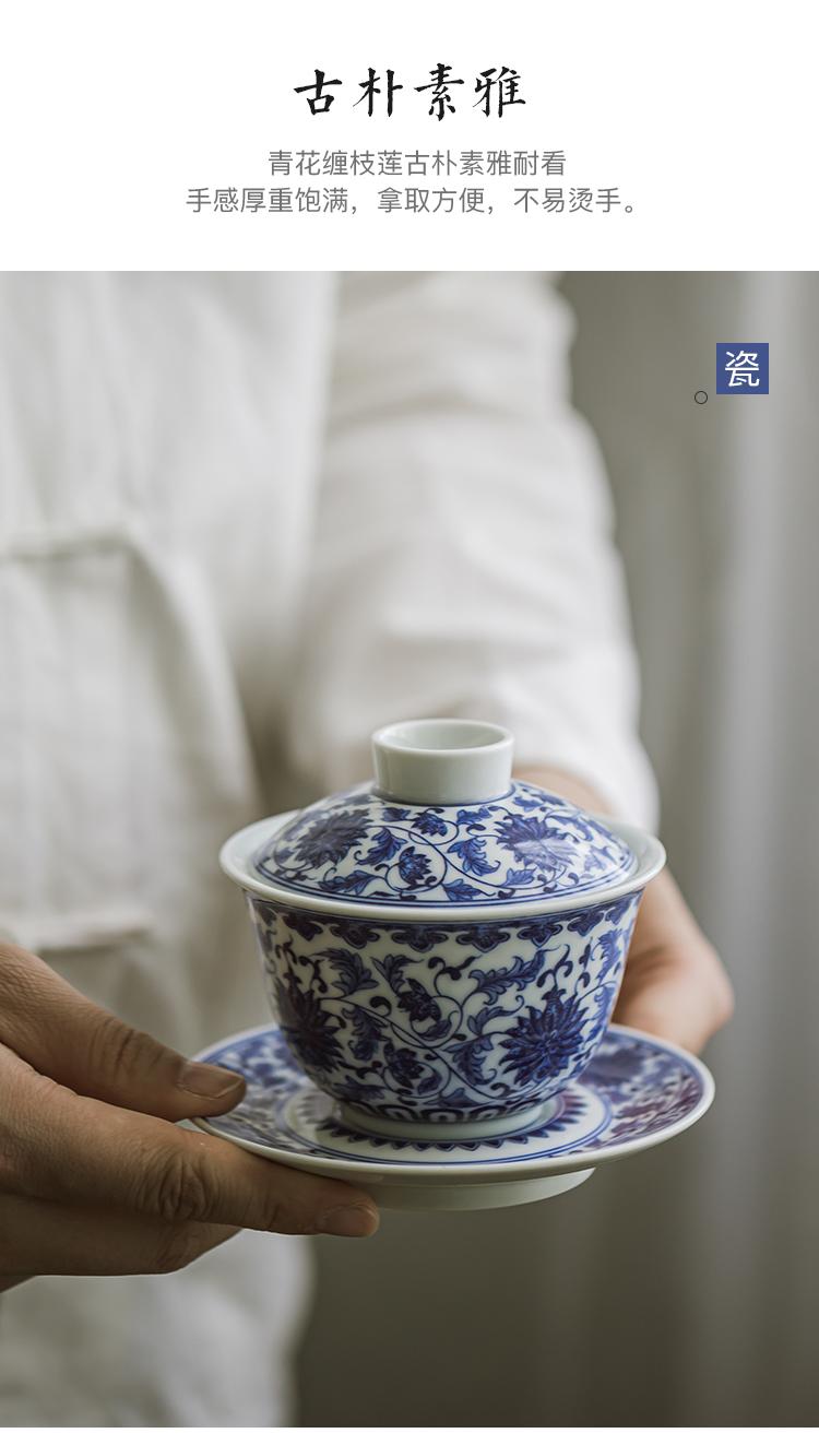 All hand hand draw blue and white porcelain tea set jingdezhen ceramics branch lotus masters cup set of kung fu tea set