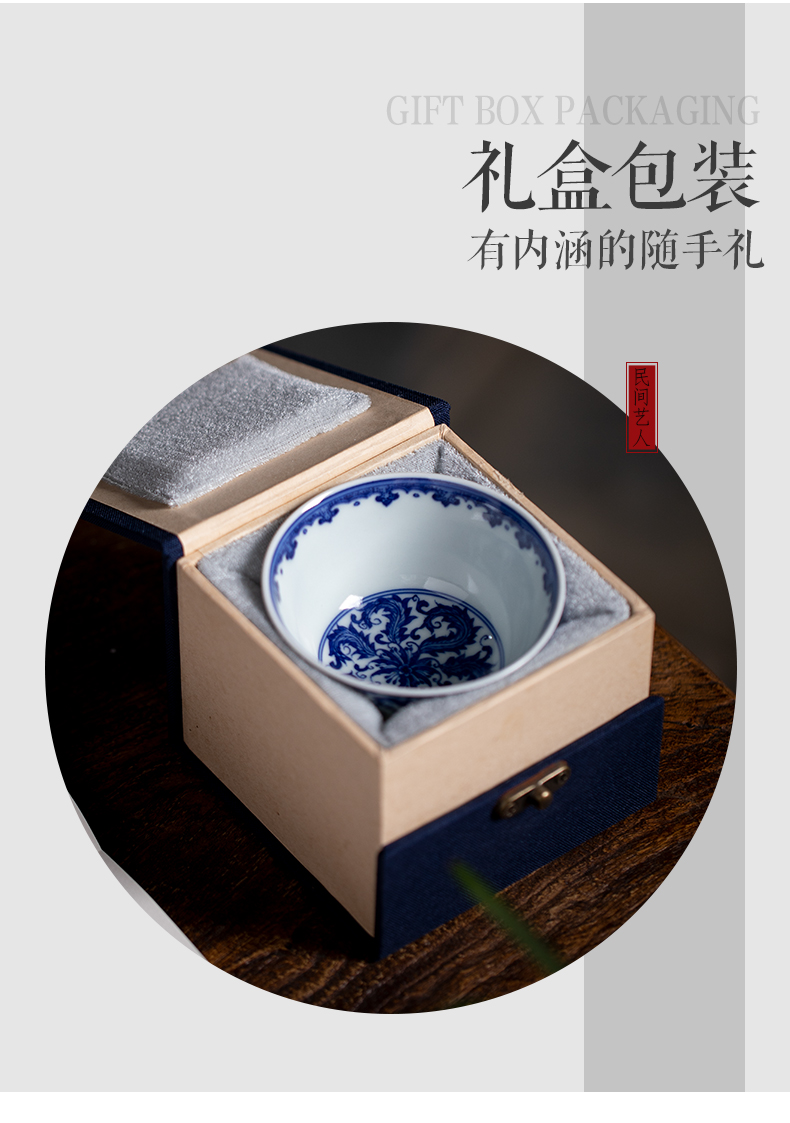 Archaize all hand master cup of jingdezhen hand - made kung fu of blue and white porcelain teacup single cup large sample tea cup bowl
