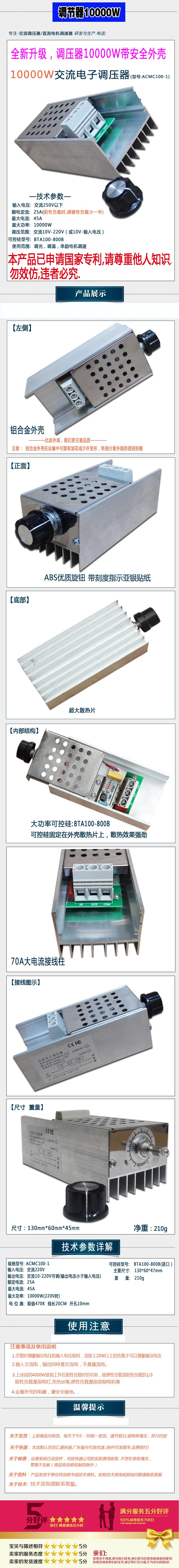 cheap Purchase china agnet 220V 50000W AC motor speed controller Fan