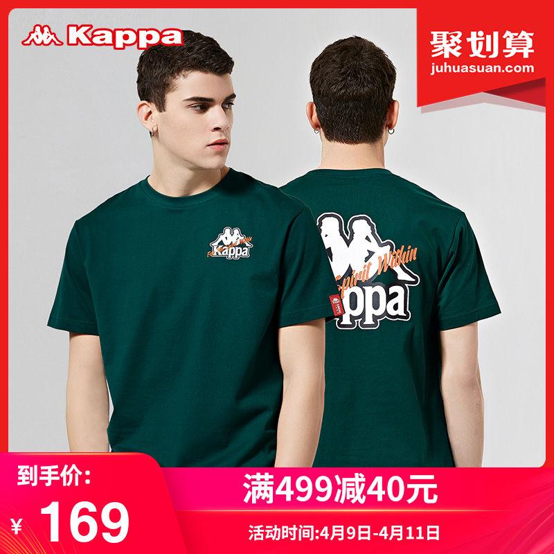Kappa卡帕男款运动短袖休闲宽松T恤夏季圆领印花半袖2020新款