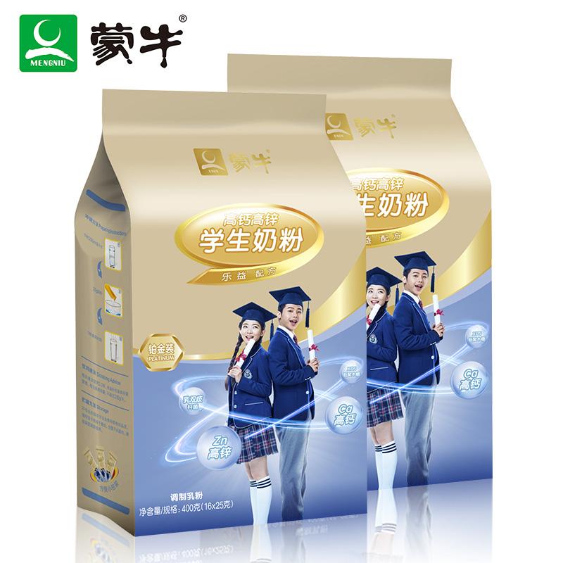 【蒙牛】金装多维高钙锌奶粉400g*2袋