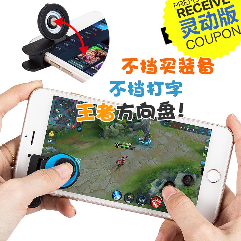 Мэнни хороший продукт король слава ручка рокер клип яблоко android Игры для мобильного телефона для Ходячий артефакт