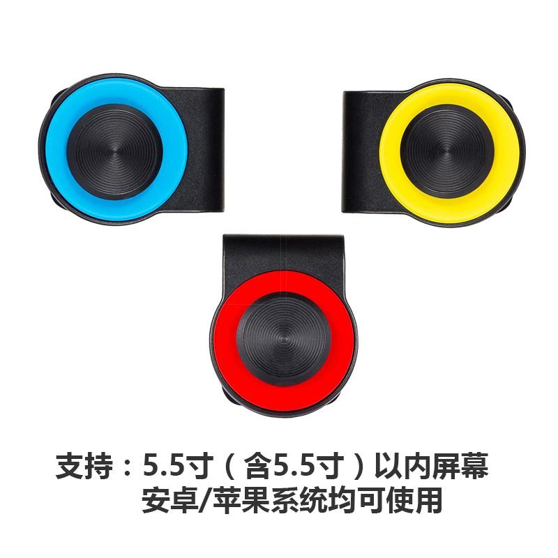 Через классический версия комплект 3 ( красный + синий + желтый)