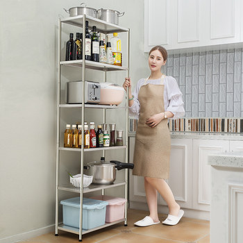 Stainless steel kitchen rack floor type multi-layer storage rack storage rack storage pot and sundries spice rack
