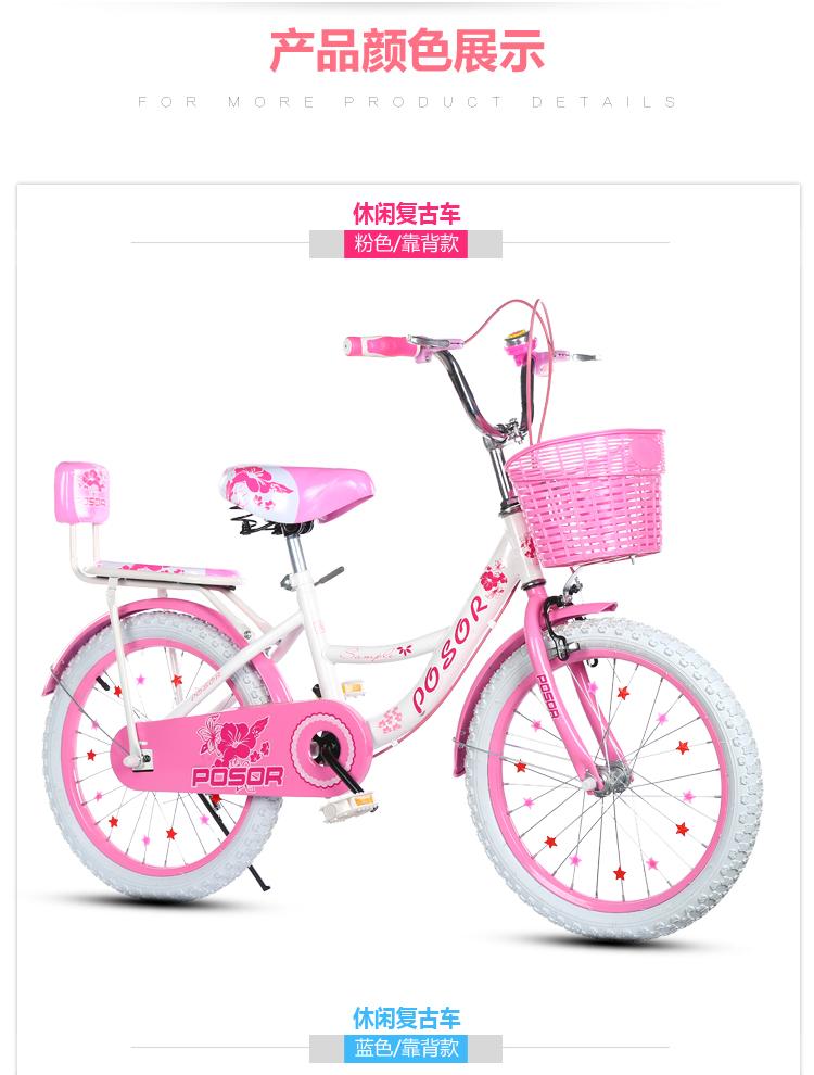 兒童自行車20寸新款22/18寸女孩單車7/9/10/13/14歲大小學生童車 【拾月生活小鋪 可開發票】