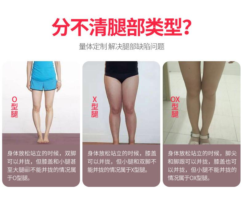瘦腿成人直腿型矫正带罗圈腿型腿型腿部纠正儿童腿形绑腿带详细照片