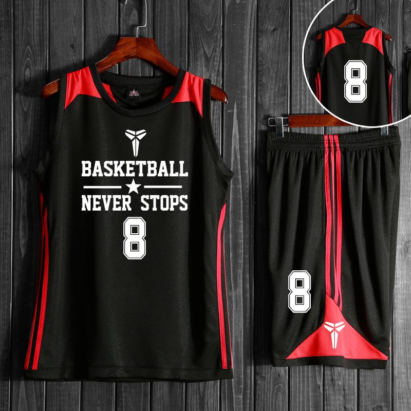 b4aae3f9 Одежда для баскетбола купить с доставкой из Китая. Отзывы, фото ...