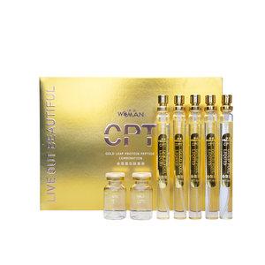【活美】CPT黄金线雕蛋白肽套装