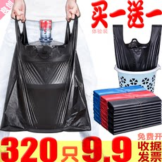 Trash bag home portable thick large black plastic bag kitchen vest type small and medium size trash bag
