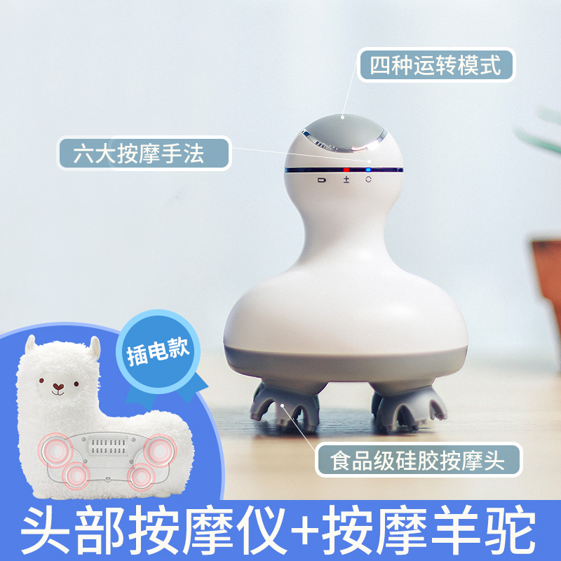 Head massager + massage alpaca (plug-in model) [big health suit]