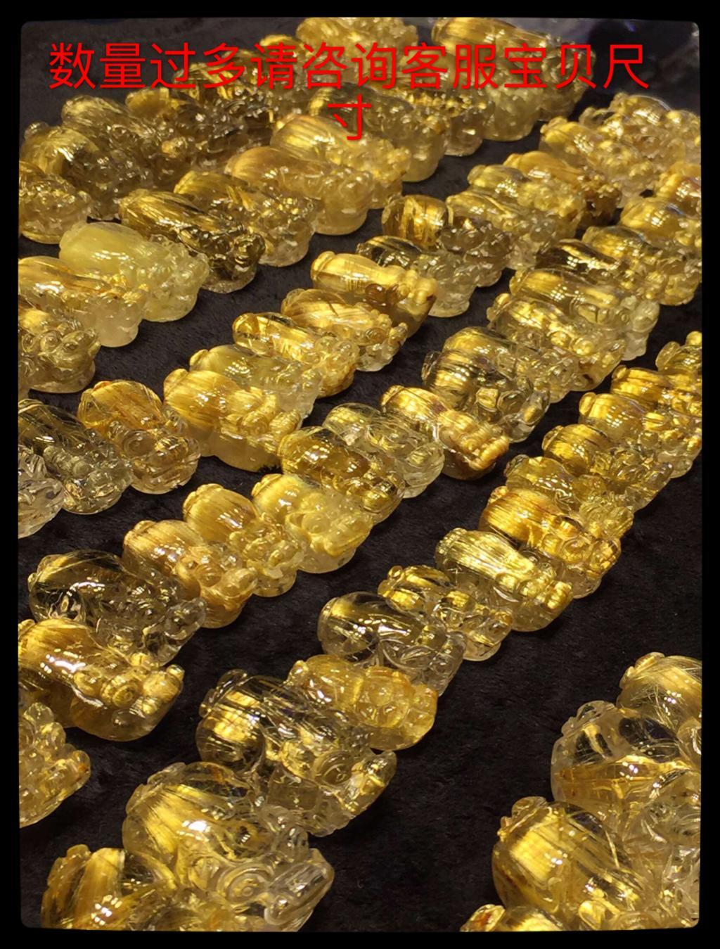 东海水晶 巴西钛晶 貔貅吊坠 金发晶 绿幽灵貔貅吊坠