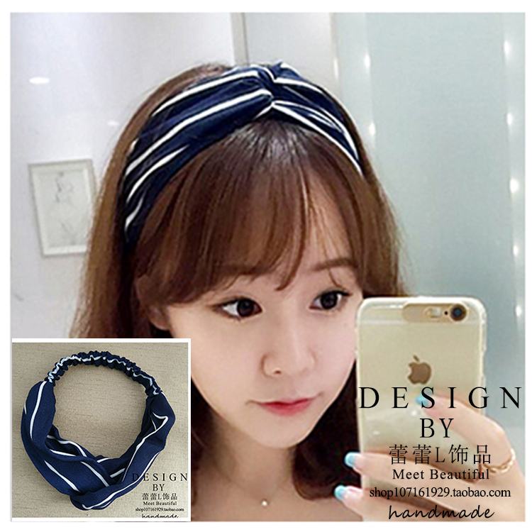 PEACOCK BLUE 95 NAVY STRIPE HAIRBAND