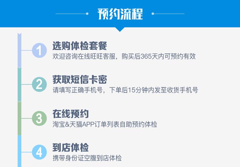 广州广东省第二人民医院体检中心公立三甲体公务员体检