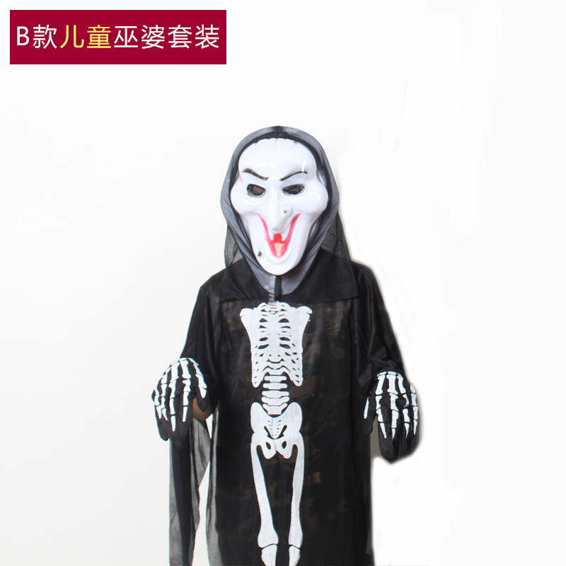 Halloween Looks For Men.Cheap Purchase China Agnet Cosplay Clothes Halloween Clothes