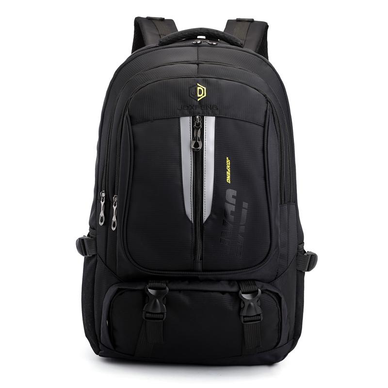 65L双肩包男士旅行包户外轻便旅游行李包休闲大容量登山书包