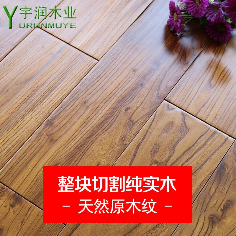 Usd 4225 Pure Solid Wood Flooring Elm Diamond Teak Antique Hand