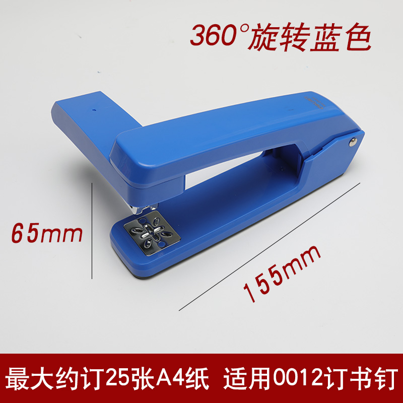 Labor-saving Stapler Blue