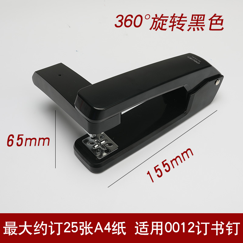 Labor-saving Stapler Black