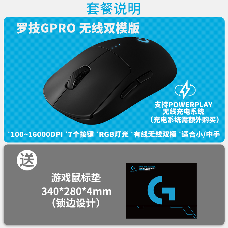 Official flagship store Logitech G PRO WIRELESS Wired dual-mode ...