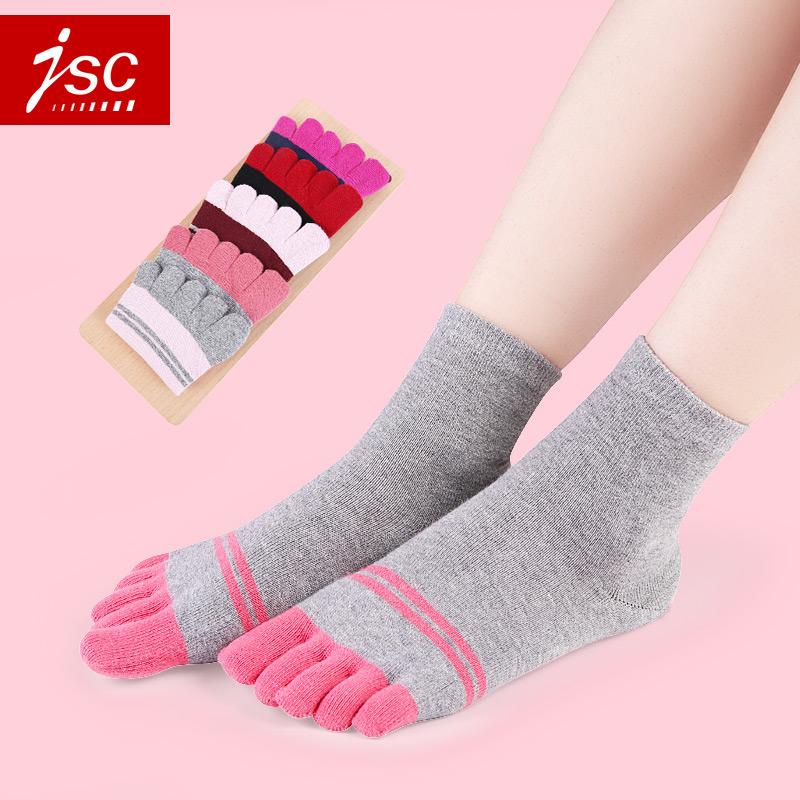 5双秋冬新JSC健盛品牌女中筒袜子棉袜可爱分脚趾五指袜纯舒适保暖