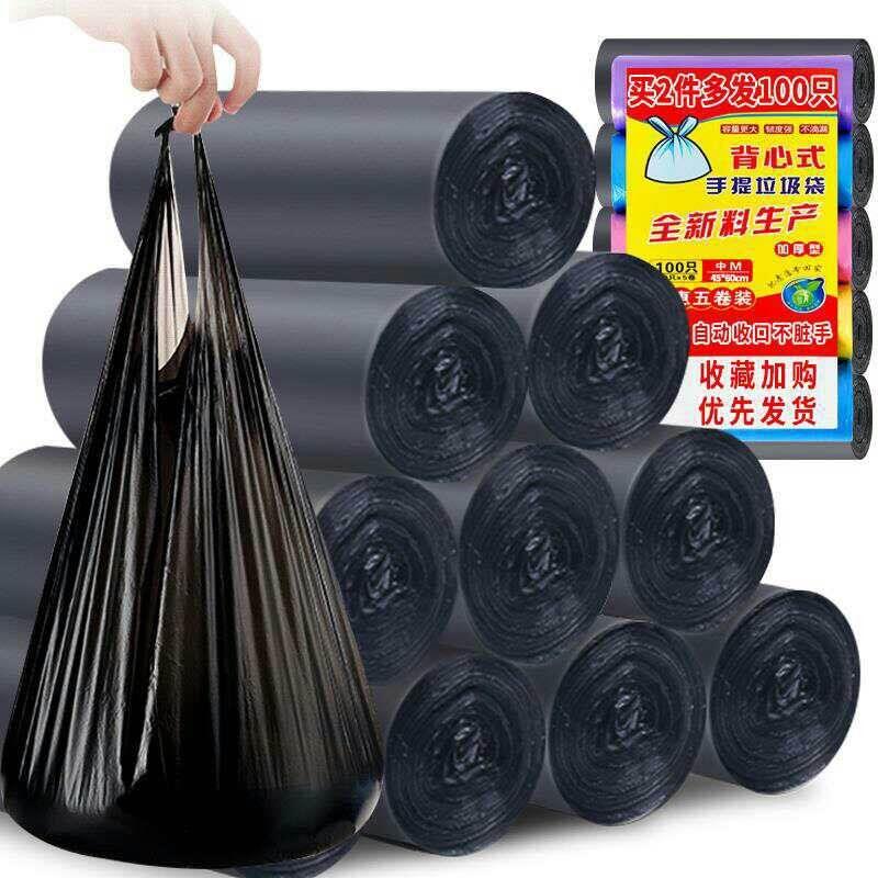 垃圾袋家用手提式加厚中大號黑色一次性抽繩式塑料袋宿舍用學生