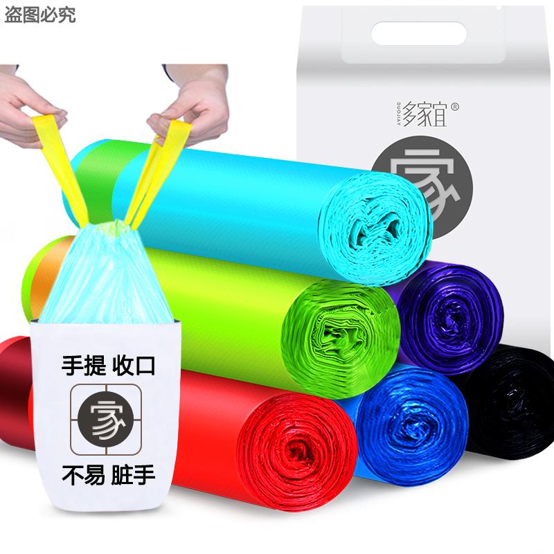 垃圾袋家用手提式加厚黑色宿舍用学生大号拉圾塑料袋抽绳自动收口