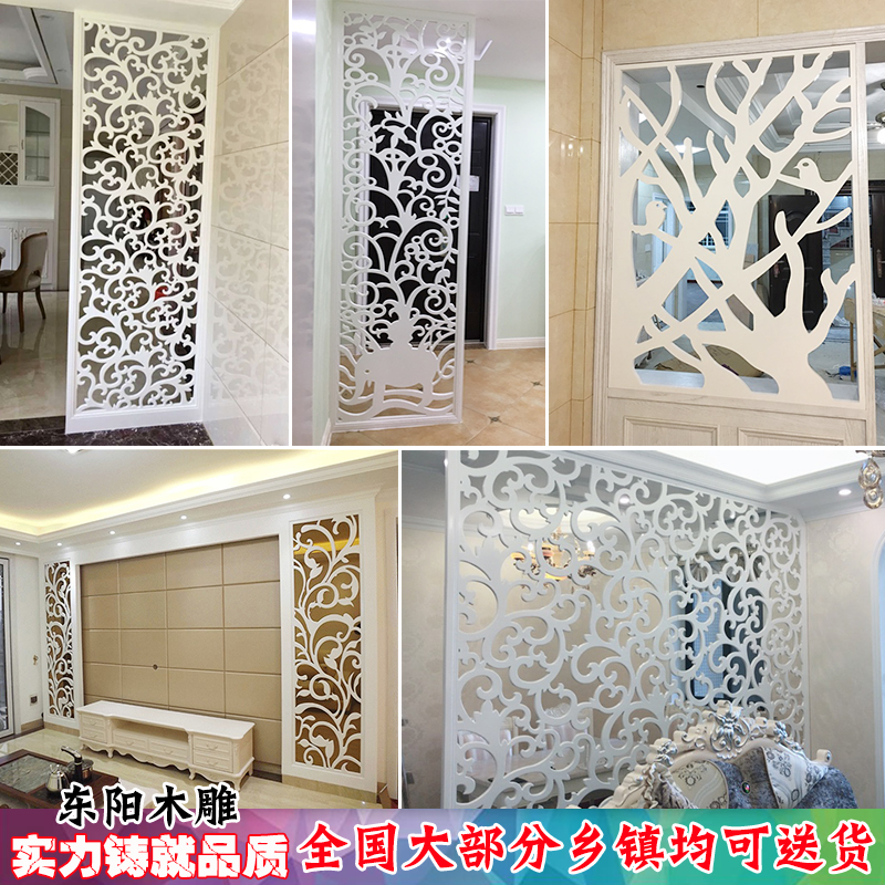 European Style Hollow Plate Carving Cut Off The Entrance Decoration Living Room Background Wall Pvc Suspended Ceiling Through The Flower Board Solid Wood Screen