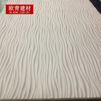 Waveboard big waves density board hollow plate wall ceiling embossed plate engraving plate background wall decorative board material