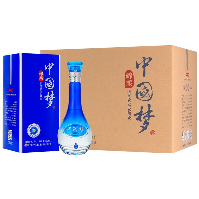 中国梦白酒52度白酒整箱特价6瓶装酒水高度纯粮食酒浓香型